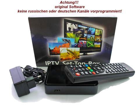 mag 250 baixar do software original image