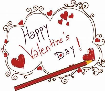 Valentines Happy Valentine Clipart Transparent San Background