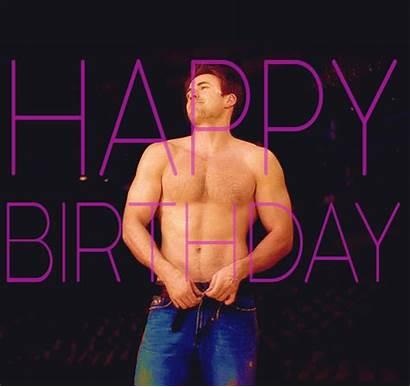 Birthday Wishes Happy Gifs Birthay Guy Undressing