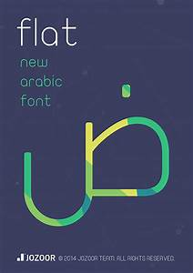 Free Download Arabic Calligraphy Fonts 100 Beautiful Free Arabic Calligraphy Fonts 2014