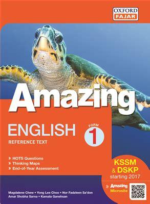 Amazing English Kssm Tingkatan 1  Oxford Fajar