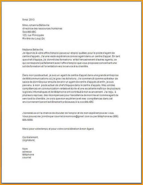 lettre cuisine 9 lettre motivation cuisinier lettre administrative