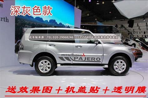 Mitsubishi Pajero Pajero V73v93v97 Side Door Stickers Car. Toilet Decals. Culture Indian Murals. Household Chore Decals. Spd Signs. Royalty Free Banners. Dessert Table Signs Of Stroke. Quotes Decals. Vinyl Sticker Printing