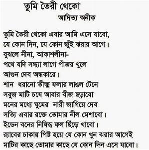 Bangla Motivational Quote | I'm So Lonely...