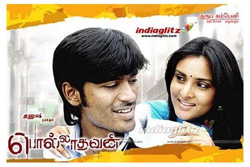 tamil video songs download kuttyweb