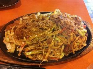 Chicken yaki udon | Yelp