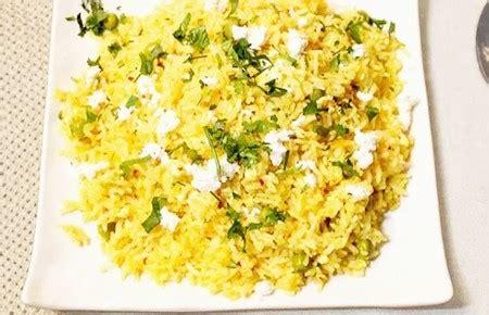 Rice - Shakahari Restaurant - Chandini Chowk Se
