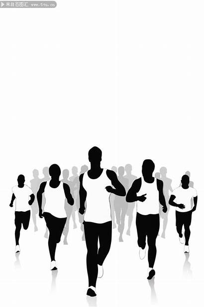Running Silhouette Clip Distance Clipart Transparent Library