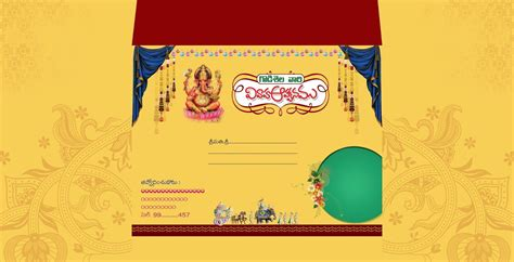 indian wedding invitation card cover psd template