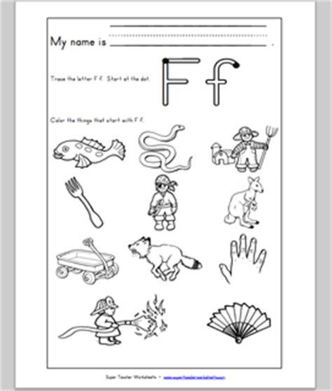Super Teacher Worksheets Math Crossword Puzzle  1000 Images About Super Teacher Worksheets On