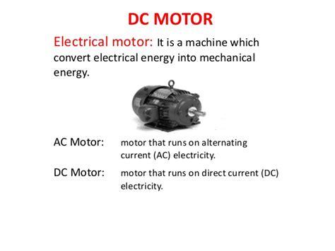 Ac Dc Motor by Dc Motor