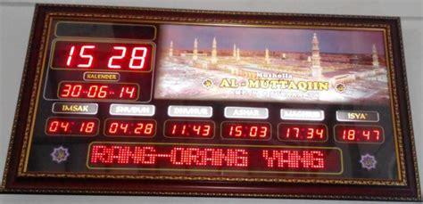 Jam Dinding Foto By Sarif Acrilyc harga jam digital masjid jadwal waktu sholat digital abadi