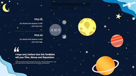 Space Powerpoint Backgrounds - Templates PPT Presentation ...