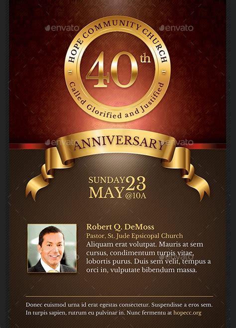awesome anniversary invitation ideas ai word psd