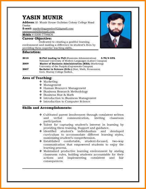 Make Cv For Job Medical Personal Statement Services Create Cv For