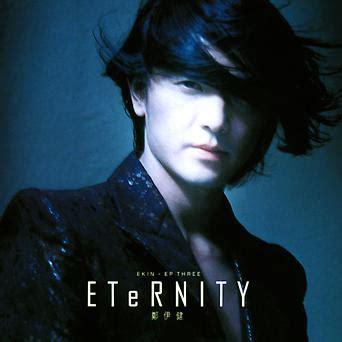 Ekin Eternity