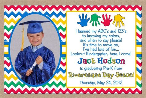 special printable graduation invitation design with 270 | c2be9bd64317b8f6ad17d95ab3a0115c