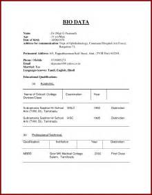 free modern resume templates 2017 sle of biodata for marriage proposal marriage moment