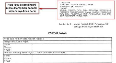 contoh no faktur pajak 2013 the exceptionals
