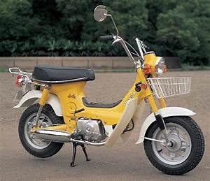 Moto Honda 50cc : honda chaly 50cc scooters honda motor scooters mini bike ~ Melissatoandfro.com Idées de Décoration
