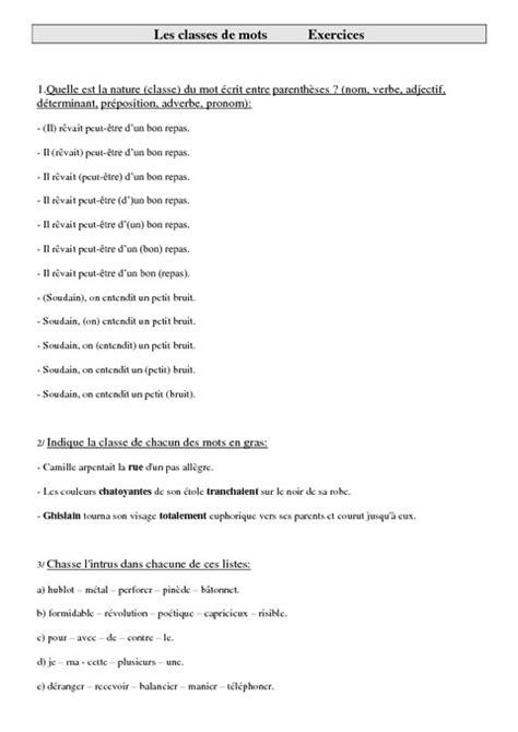 exercice nature des mots cm2 classes de mots le 231 on cm2 grammaire cycle 3 pass education