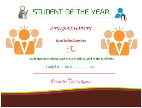 student   year certificate template award dotxes