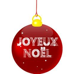 the christmas wish list joyeux noel symbols emoticons