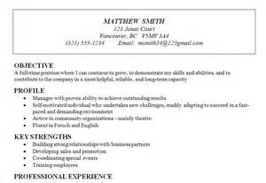 exles of strengths for resume writing strengths exles