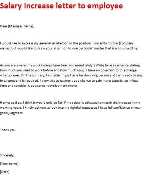 salary adjustment letter sample  sample request