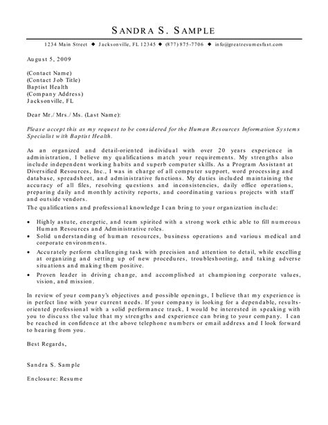 human resources information systems hris cover letter