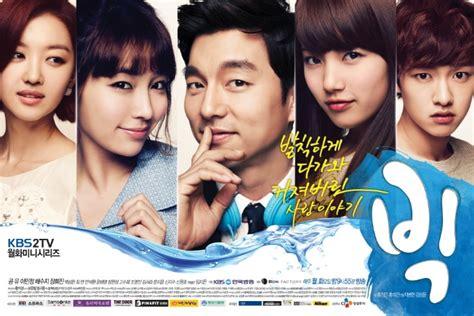 descargar ost coreano movie sunny day song