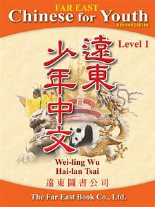 Chinese For Youth Textbook 1