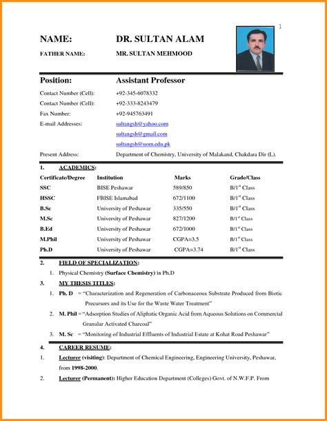 image result  biodata format  job application