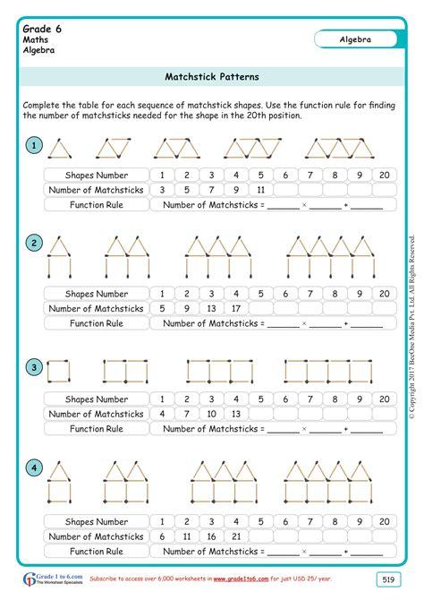 grade  class  matchstick patterns worksheets www