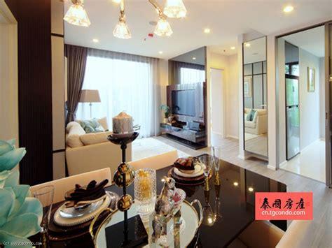 room sathorn stlouis bangkok pattaya condo  rent sale