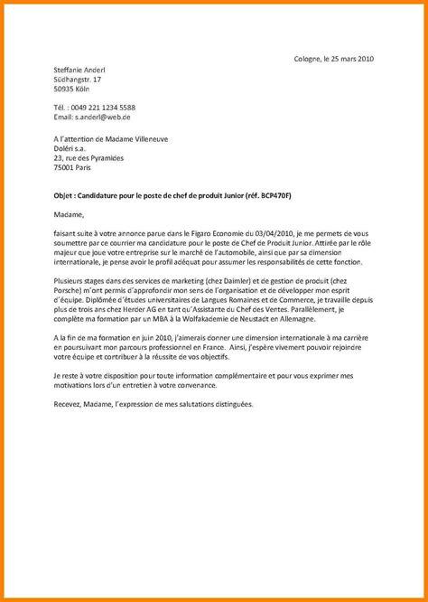 Praktikumsbewerbung Muster by 16 Vorlage F 252 R Praktikumsbewerbung Emovoid