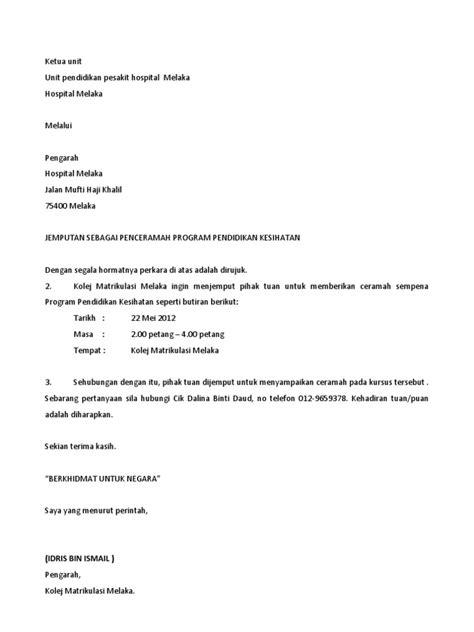 contoh surat rasmi jemputan ceramah rasmi suf