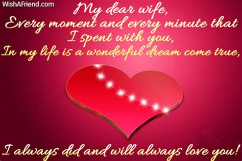 dear wife  moment  love message  wife