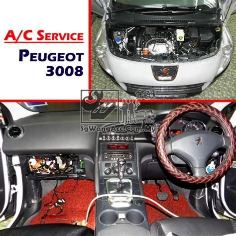 peugeot  air cond cooling coil    pm