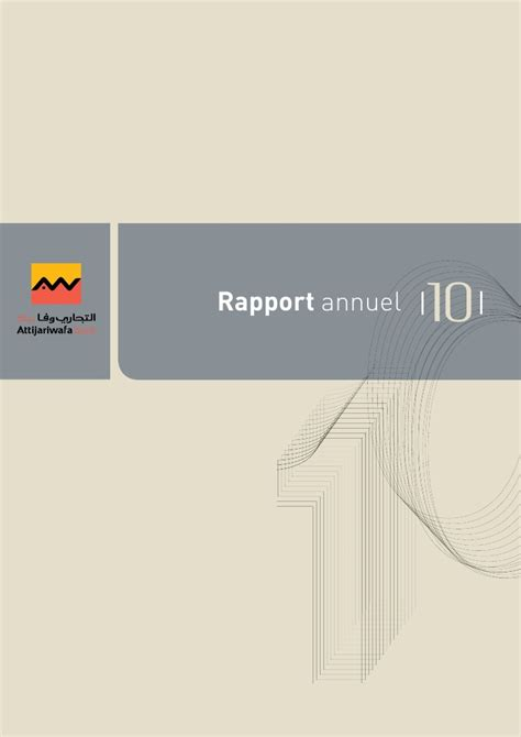 si鑒e attijariwafa bank attijariwafa bank annual report 2010