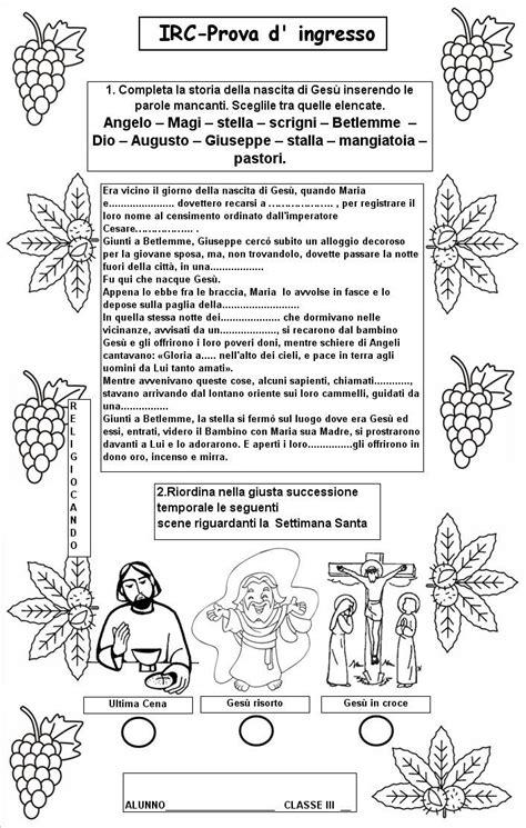 prova di ingresso di religione cattolica per la classe