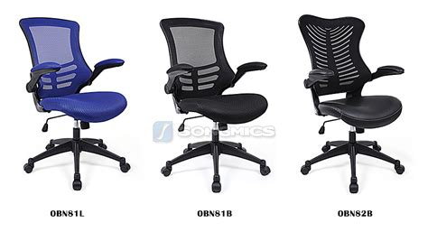 songmics mesh office swivel executive chair racing sport
