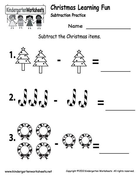 Kindergarten Christmas Subtraction Worksheet Printable  Christmas Activities And Worksheets