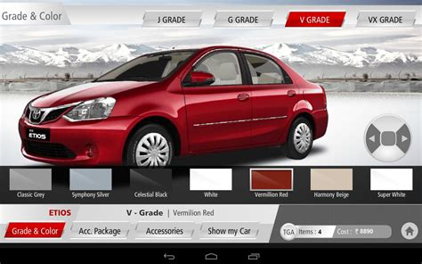 Toyota Make My Car Apk Download