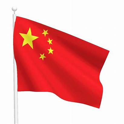 China Clipart Flags Flag Chinese Clip Cliparts