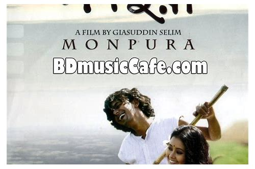 monpura movie mp3 song download