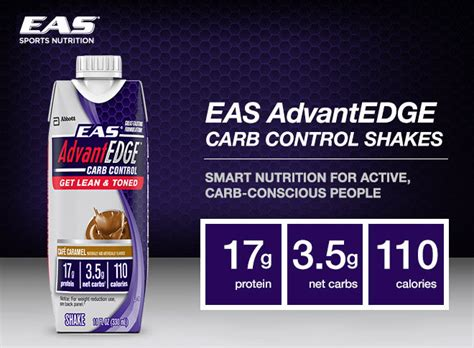 Amazon.com: Eas AdvantEDGE Carb Control Cafe Caramel