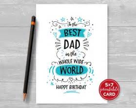 Printable Birthday Cards Dad