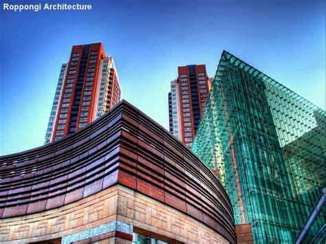 famous architecture design