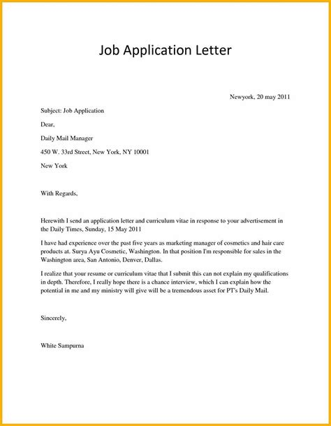 application letter  job vacancy bursary cover